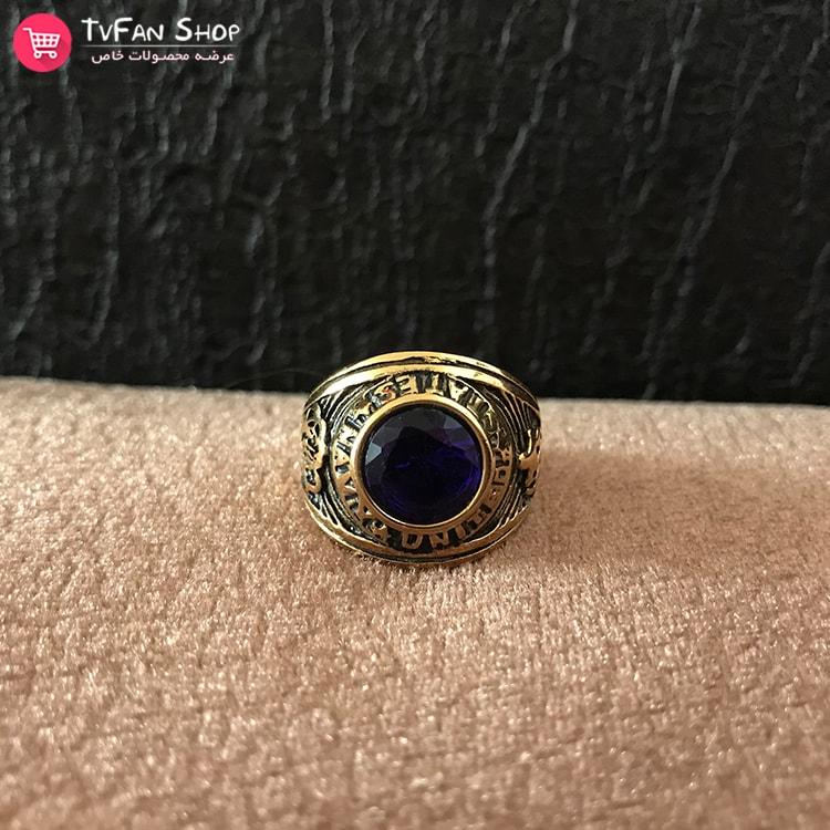 UN Blue Stone-min