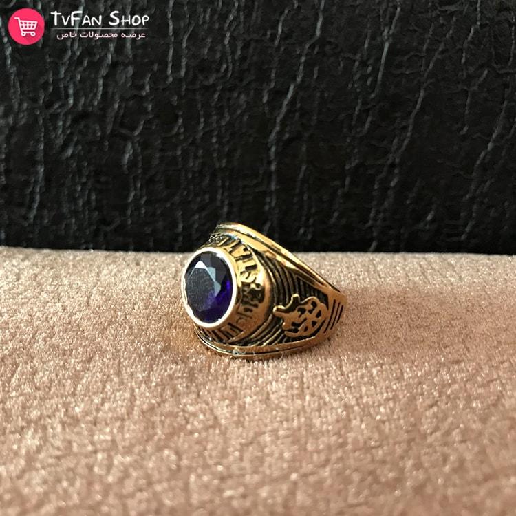 UN Blue Stone_1-min