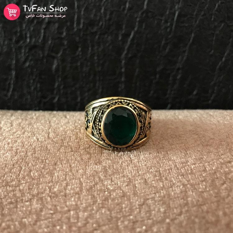 UN Green Stone-min