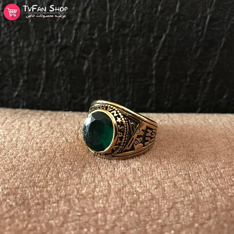 UN Green Stone_2-min