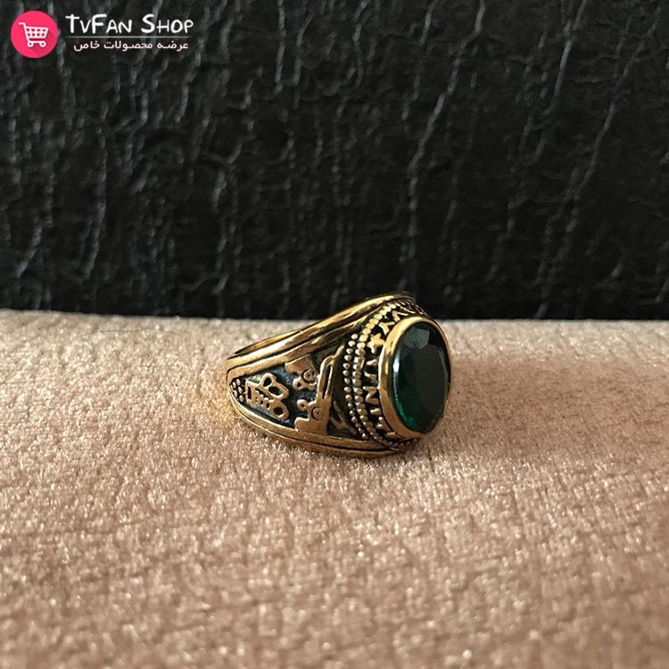 UN Green Stone_3-min
