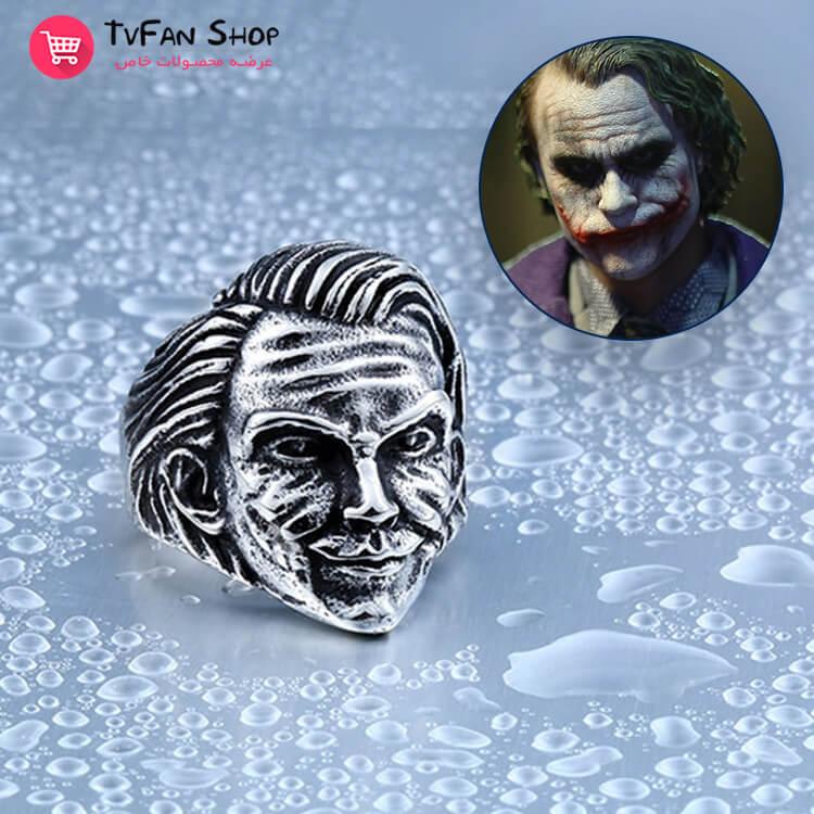 Joker Ring_1
