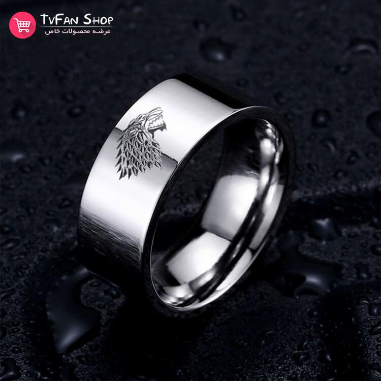 Got Stark Ring_2