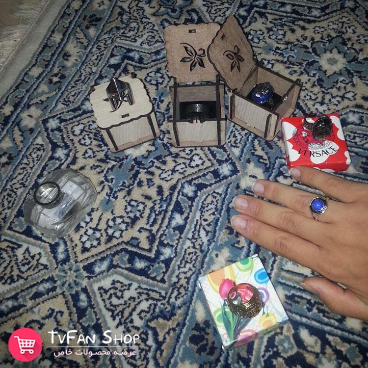 ست خریداری شده توسط آقای حسینی