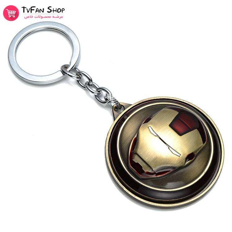 Iron Man KeyChain_2-min