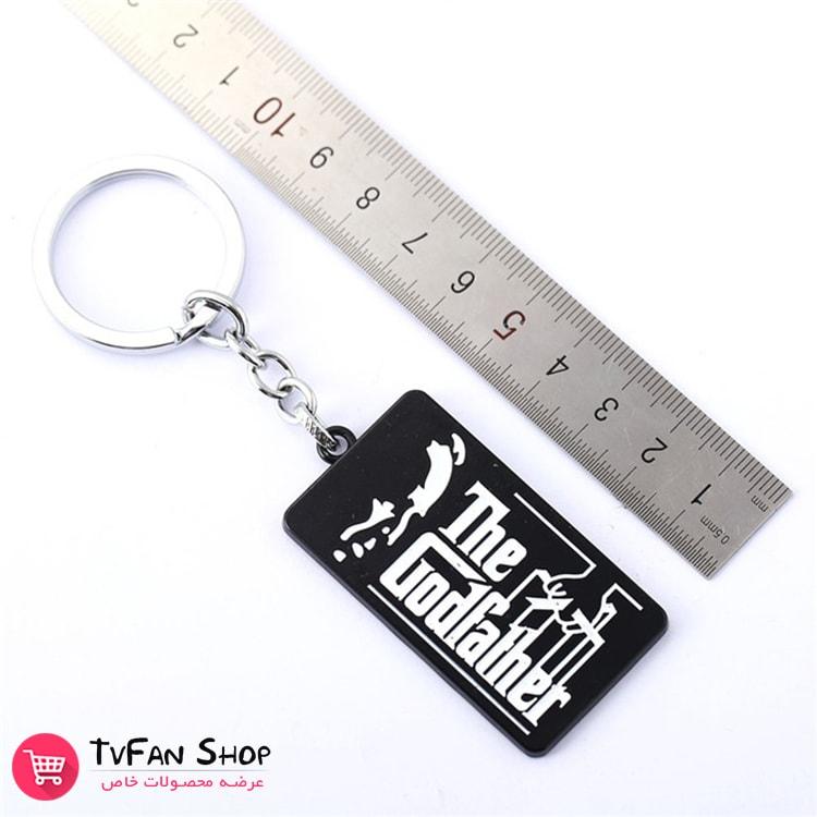 The Godfather Key Chain_1-min