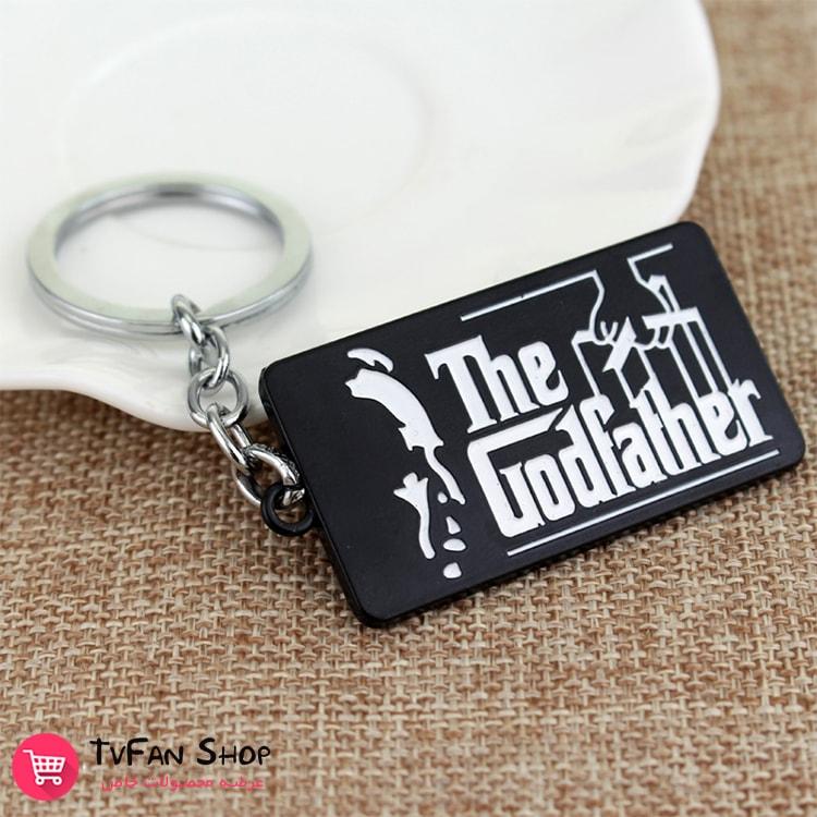 The Godfather Key Chain_2-min