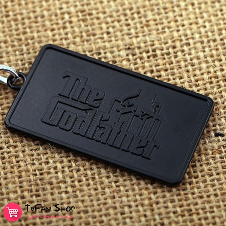 The Godfather Key Chain_3-min
