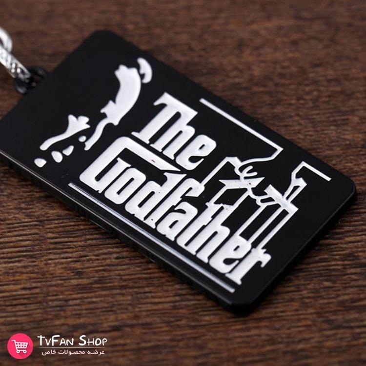 The Godfather Key Chain_4-min