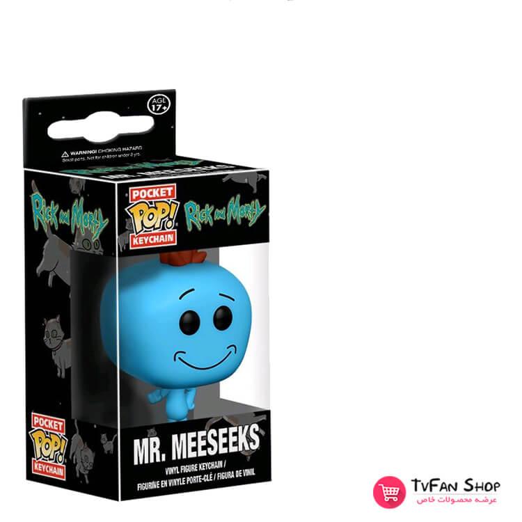 Pocket Pop! Keychain_Mr. Meeseeks_1