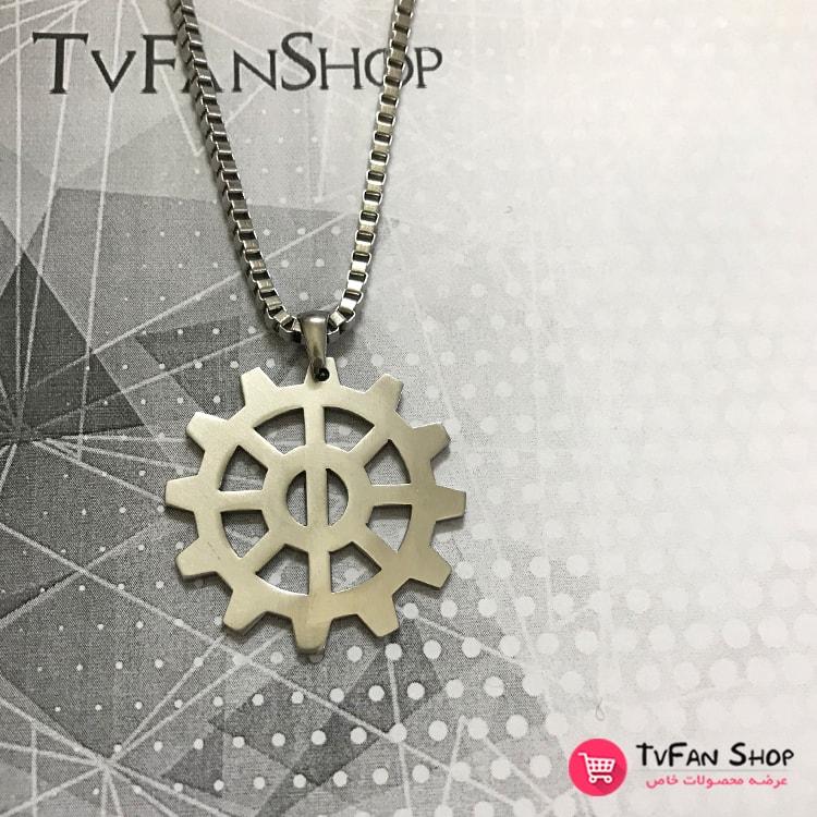TvFanShop The100 HEDA Necklace_3-min