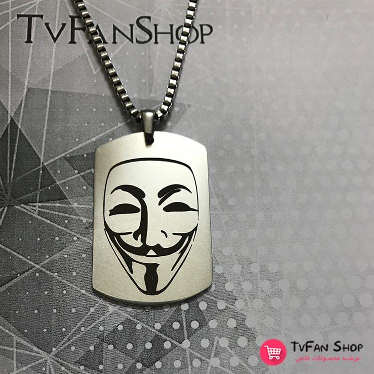 TvFanShop V for Vendetta Necklace_1-min