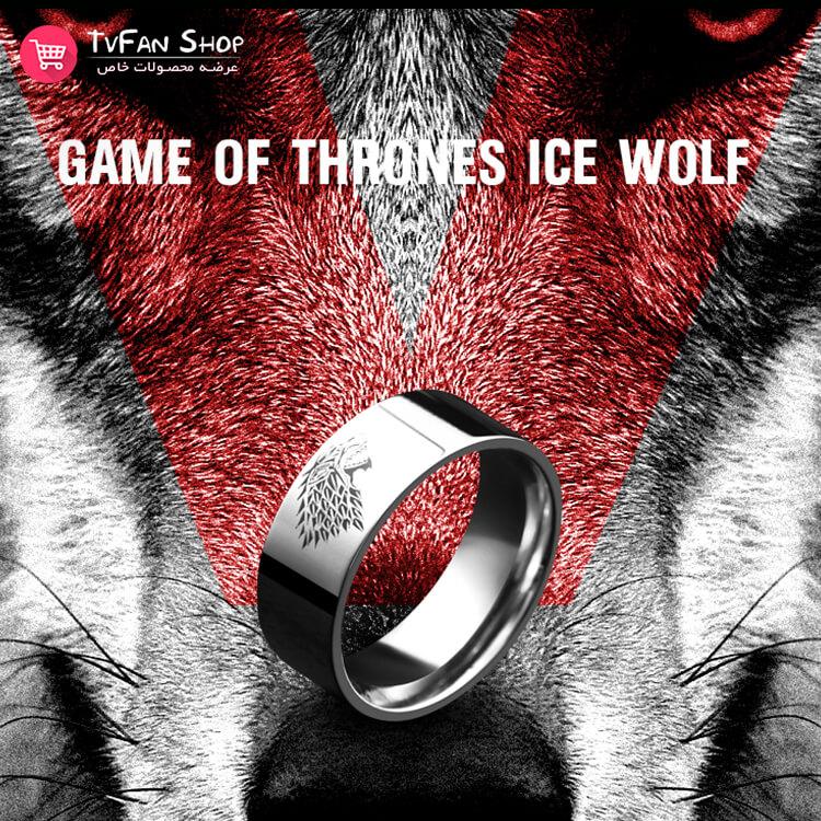 Got Stark Ring_3
