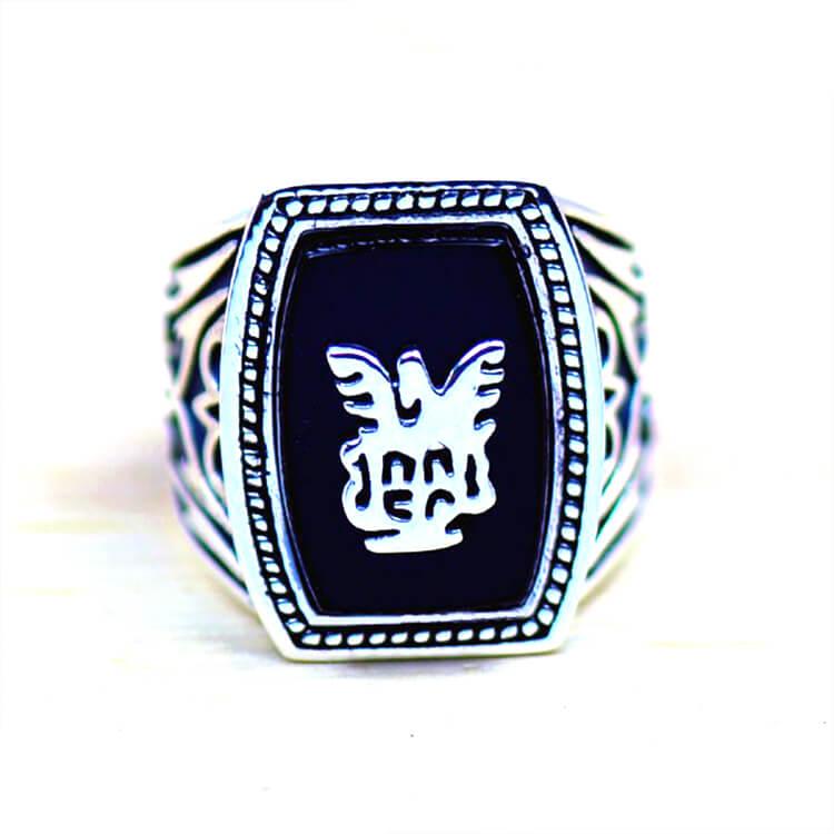 Alaric Saltzman's Ring