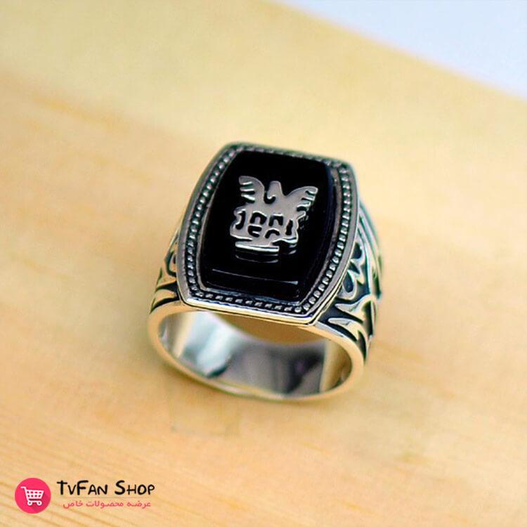 Alaric Saltzman's Ring_3