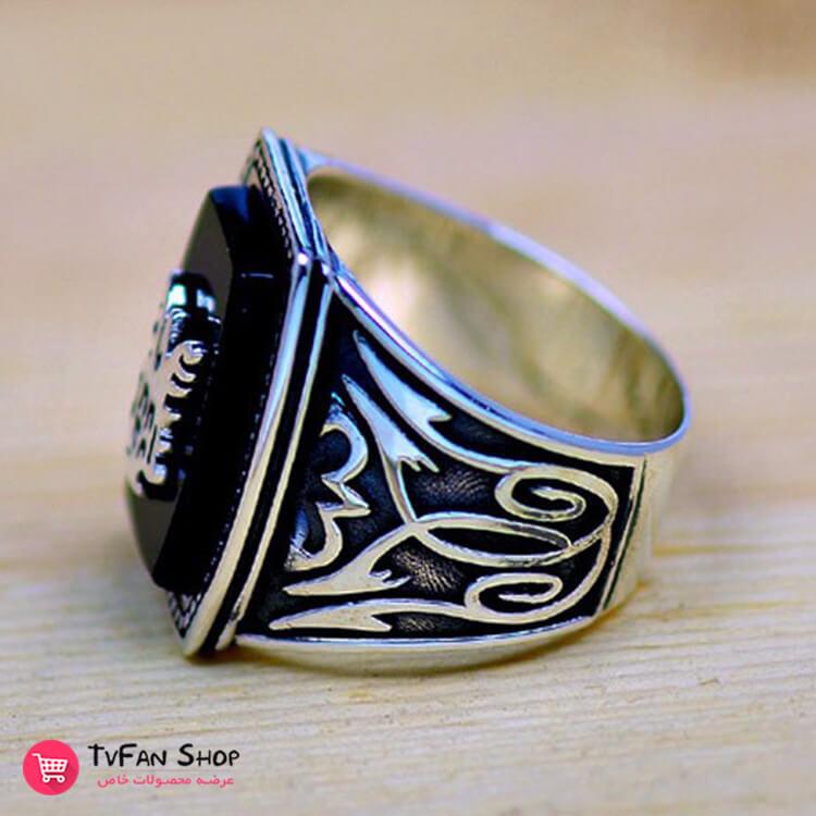 Alaric Saltzman's Ring_5
