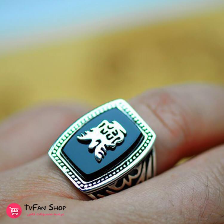 Alaric Saltzman's Ring_7
