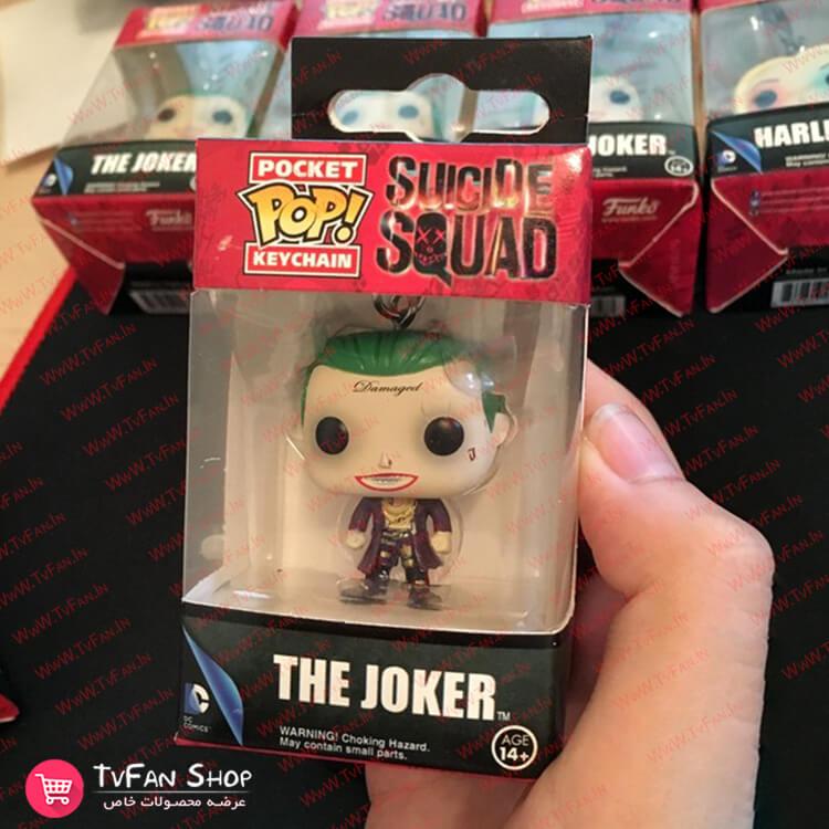 Joker Keychain_2