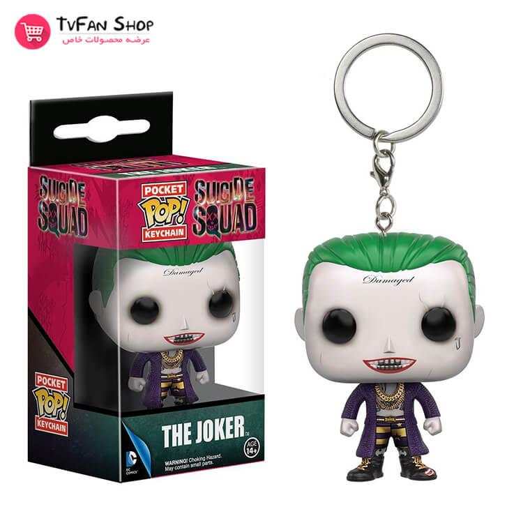 Joker Keychain_3