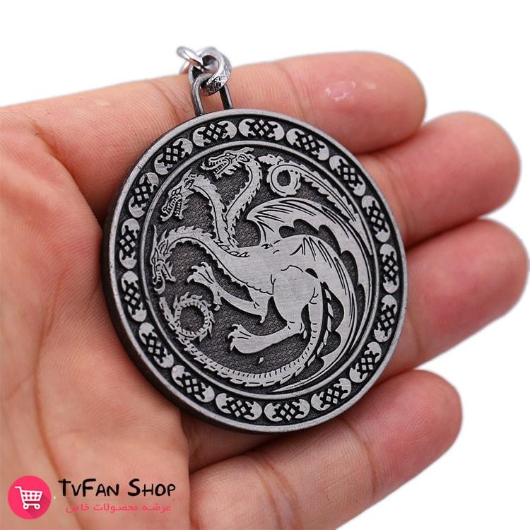 House Targaryen KeyChain_3-min