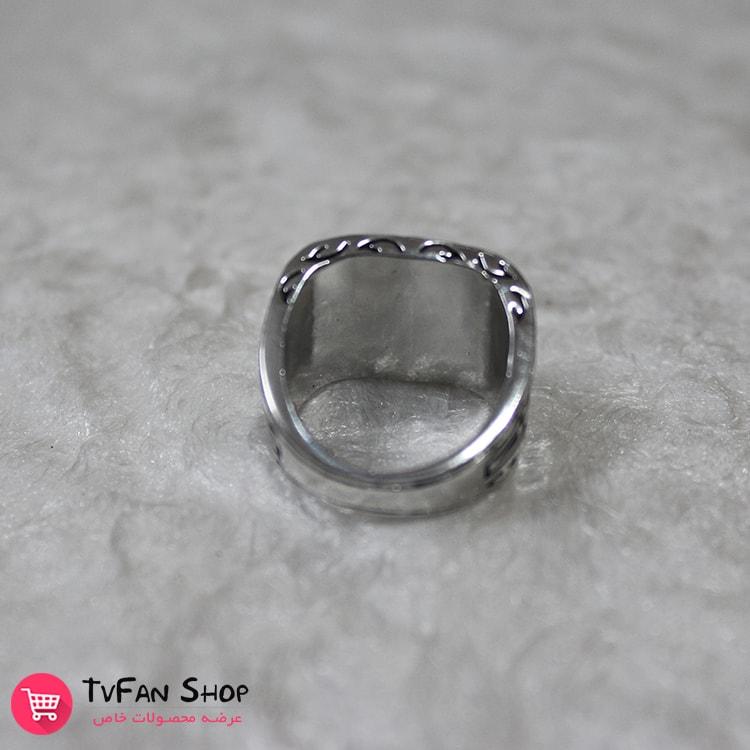 Jeremy Gilbert's Ring_3-min