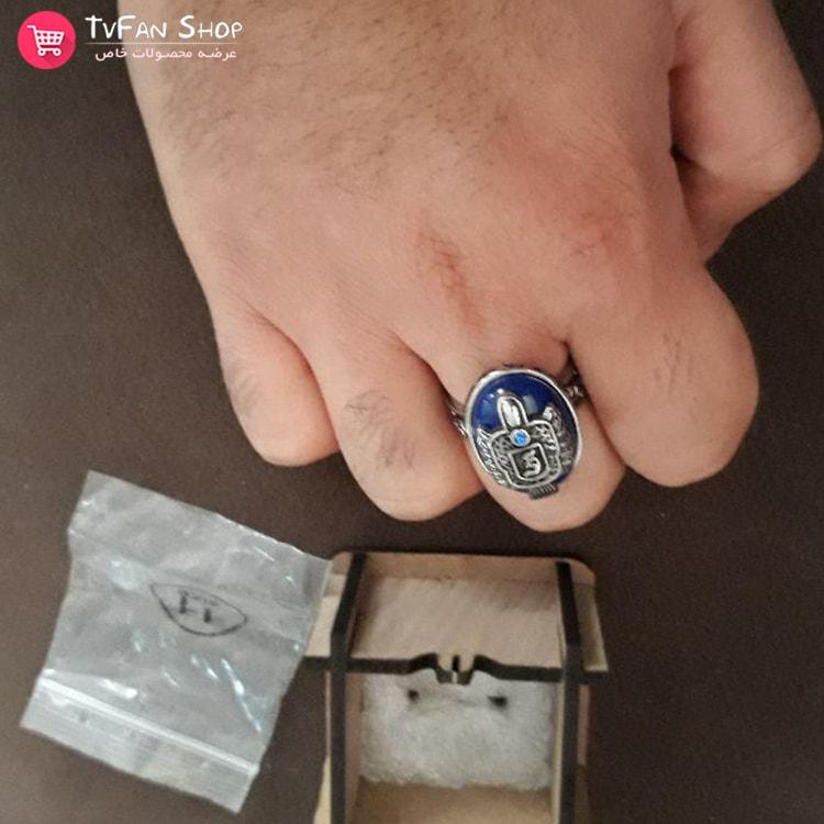 انگشتر استیل استفن سالواتوره