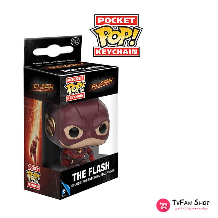 Pocket Pop! Keychain_The Flash_5