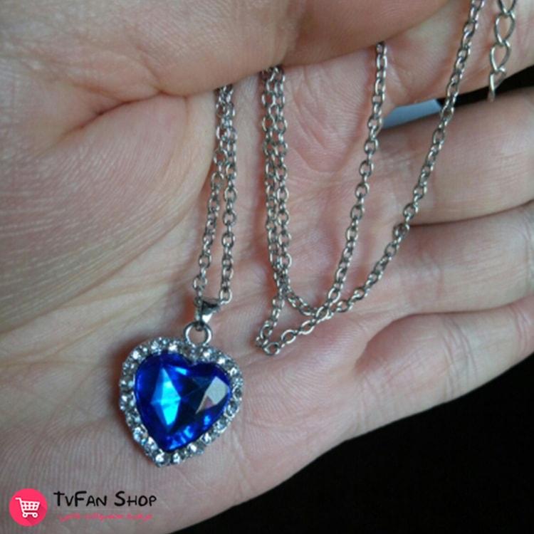Titanic Ocean Heart Necklace_1-min