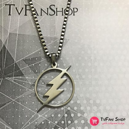 گردنبند فلش The Flash